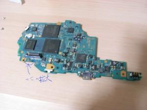 PSP内部基板全体