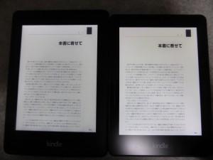 pdf_dif1