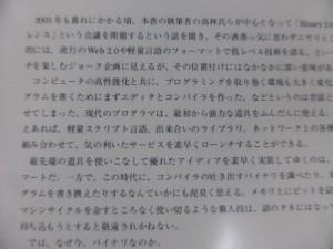 pw_pdf1